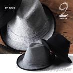 大きいサイズ メンズ 60〜64cm AZ DEUX パイピング起毛中折れハット 帽子 azcp-152