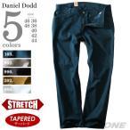 大きいサイズ メンズ DANIEL DODD スラブストレッチカラーデニムパンツ azd-1102