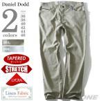 ショッピングサイズ 大きいサイズ メンズ DANIEL DODD 麻混ストレッチ5ポケットパンツ 春夏新作 azd-1107
