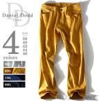 大きいサイズ メンズ DANIEL DODD スラブストレッチカラーデニムパンツ azd-145a