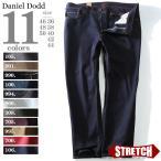 ショッピングサイズ 大きいサイズ メンズ DANIEL DODD カラーストレッチデニムパンツ azd-167