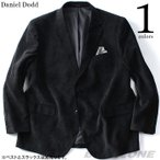大きいサイズ メンズ DANIEL DODD セットアップ マイクロコールジャケット 秋冬新作 azjk-1623