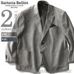 大きいサイズ メンズ SARTORIA BELLINI マイクロコール 2ツ釦ジャケット azjk3218603