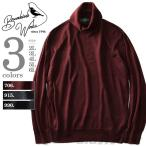 ショッピング大きい 大きいサイズ メンズ Bowerbirds Works 無地長袖タートルネックセーター 秋冬新作 azk-170575