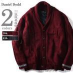 ショッピングショール 大きいサイズ メンズ DANIEL DODD 裏付ショールカラーニットブルゾン azkj-1505290