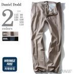 大きいサイズ メンズ DANIEL DODD 形態安定ツータックパンツ azp-1204