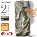 ショッピング大きい 大きいサイズ メンズ DANIEL DODD ストレッチノータックパンツ azp-1212