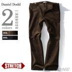 大きいサイズ メンズ DANIEL DODD ストレッチコーデュロイパンツ 秋冬新作 azp-1213