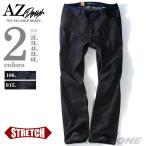 大きいサイズ メンズ AZ DEUX コーデュロイイージーパンツ azp-1218