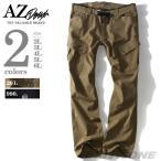 ショッピングカーゴ 大きいサイズ メンズ AZ DEUX ウエストリブカーゴパンツ azp-1219