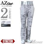 ショッピングサイズ 大きいサイズ メンズ AZ DEUX 迷彩柄ハーフシャーリングベイカーパンツ 春夏新作 azp-1247