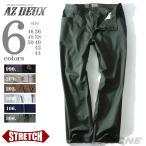 ショッピング大きいサイズ 大きいサイズ メンズ AZ DEUX ストレッチカラー5ポケットパンツ azp-274a