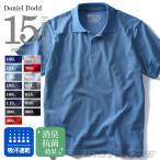 ショッピング大きいサイズ 大きいサイズ メンズ DANIEL DODD 吸汗速乾 半袖無地鹿の子ポロシャツ azpr-160297