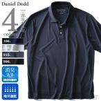 ショッピングサイズ 大きいサイズ メンズ DANIEL DODD 吸汗速乾 無地半袖スポーツポロシャツ 春夏新作 azpr-180283