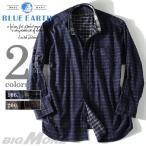 大きいサイズ メンズ 3L 4L 5L BLUE EARTH ブルーアース 立衿裏使いコーデュロイチェックボタンダウンシャツ azsh-1355