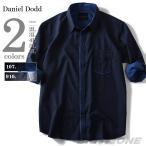 大きいサイズ メンズ DANIEL DODD 長袖無地リーバーシブルカラーシャツ azsh-150403