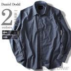 大きいサイズ メンズ DANIEL DODD 長袖無地カラーネップシャツ azsh-150404