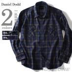 大きいサイズ メンズ DANIEL DODD 長袖先染めヘリンボンチェックシャツ azsh-150405