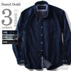 大きいサイズ メンズ DANIEL DODD 長袖無地フランネルボタンダウンシャツ azsh-150422