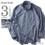 ショッピングサイズ 大きいサイズ メンズ DANIEL DODD 長袖先染めチェックボタンダウンシャツ azsh-160106
