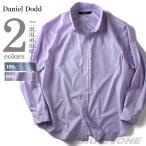 大きいサイズ メンズ DANIEL DODD 長袖先染めストライプボタンダウンシャツ azsh-160108