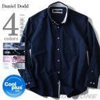 大きいサイズ メンズ DANIEL DODD 長袖オックスフォードボタンダウンシャツ Coolplus azsh-160109