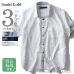 ショッピング大きいサイズ 大きいサイズ メンズ DANIEL DODD 半袖格子柄ジャガードチェックシャツ azsh-160214