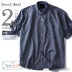ショッピング大きいサイズ 大きいサイズ メンズ DANIEL DODD 麻混半袖バンドカラーシャツ azsh-160236