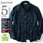 大きいサイズ メンズDANIEL DODD 長袖フランネルチェックボタンダウンシャツ オーガニックコットン使用 秋冬新作 azsh-160406