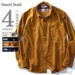 ショッピングサイズ 大きいサイズ メンズ DANIEL DODD 長袖コーデュロイボタンダウンシャツ 秋冬新作 azsh-160521