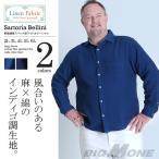 ショッピングサイズ 大きいサイズ メンズ SARTORIA BELLINI 長袖綿麻スペック染ワイドカラーシャツ 春夏新作 azsh-170107