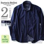 Yahoo!大きいサイズの店ビッグエムワン大きいサイズ メンズ SARTORIA BELLINI 長袖ダブルガーゼ無地シャツ オーガニックコットン使用 azsh-170109