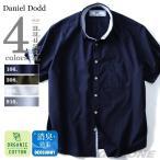 ショッピング大きいサイズ 大きいサイズ メンズ DANIEL DODD オックスフォード半袖ボタンダウンシャツ オーガニックコットン使用 春夏新作 azsh-170220