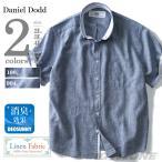 ショッピング大きいサイズ 大きいサイズ メンズ DANIEL DODD 綿麻ストライプ半袖ボタンダウンシャツ 消臭テープ付 春夏新作 azsh-170222