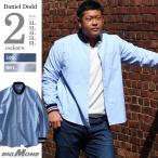 ショッピングサイズ 大きいサイズ メンズ DANIEL DODD 長袖オックスフォードリブ使いシャツ 春夏新作 azsh-180109