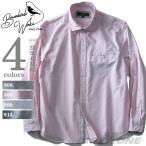 ショッピングサイズ 大きいサイズ メンズ Bowerbirds Works 長袖ワイドカラーオックスフォードシャツ 春夏新作 azsh-180110