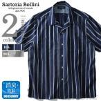 ショッピングサイズ 大きいサイズ メンズ SARTORIA BELLINI 半袖ドビーストライプオープンカラーシャツ 春夏新作 azsh-180238