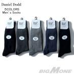 ショッピング大きいサイズ 大きいサイズ メンズ DANIEL DODD 無地クルーソックス 靴下 azsk-16500