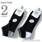ショッピングサイズ 大きいサイズ メンズ 28〜32cm DANIEL DODD 無地クルーソックス 靴下 春夏新作 azsk-17009