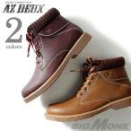 ショッピング大きいサイズ 大きいサイズ メンズ AZ DEUX リブ付ミドルカットワークブーツ azsn-169007