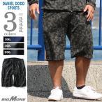 �礭�������� ��� DANIEL DODD ���åȥ��å� ���ݡ��ĥ��㡼�����硼�ȥѥ�� �ղƿ��� azsp-1430