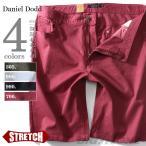 ショッピング大きいサイズ 大きいサイズ メンズ DANIEL DODD スラブストレッチカラーデニムショートパンツ azsp-484