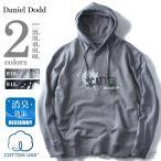 ショッピングサイズ 大きいサイズ メンズ DANIEL DODD コットンUSA プリントプルパーカー SCATTER 秋冬新作 azsw-160443