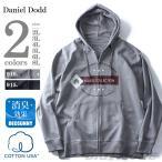 ショッピングサイズ 大きいサイズ メンズ DANIEL DODD コットンUSA プリントフルジップパーカー HOUSE COLLECTION azsw-160445