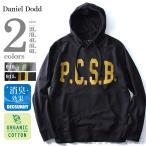 ショッピングサイズ 大きいサイズ メンズ DANIEL DODD オーガニック プリントプルパーカー(P.C.S.B.) 秋冬新作 azsw-160453