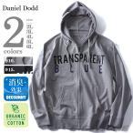 ショッピングサイズ 大きいサイズ メンズ DANIEL DODD オーガニック プリントフルジップパーカー(MUSIC SETS) 秋冬新作 azsw-160455