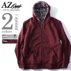 大きいサイズ メンズ AZ DEUX 裏ボアフルジップパーカー 秋冬新作 azsw-160465