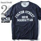 大きいサイズ メンズ DANIEL DODD 杢プリント半袖Tシャツ MANHATTAN azt-160289