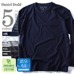 Yahoo!大きいサイズの店ビッグエムワンタダ割 大きいサイズ メンズ DANIEL DODD オーガニック 無地クルーネックロングTシャツ azt-160401