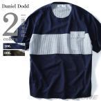 ショッピングサイズ 大きいサイズ メンズ DANIEL DODD カットサッカー切替半袖Tシャツ azt-1702133t